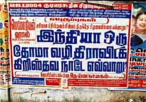 A Tamil advertisement posted by a Church trying to fool uneducated Hindus by claiming that Hinduism is been derived from Christianity